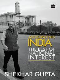 usha lexus hotel shimla anticipating india shekhar gupta indian national congress