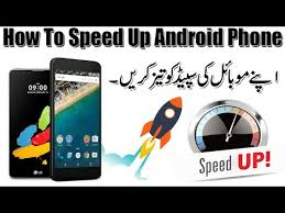 speed up android phone how to speed up android phone urdu