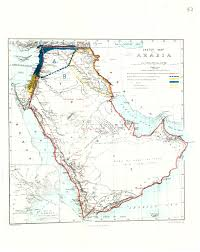 map middle east uk file middle east in 1921 uk government map cab24 120 cp21 2607