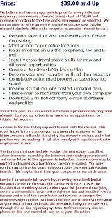 bermuda triangle paper presentation sample resume senior software