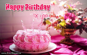 Happy Birthday Wishes To Sms Happy Birthday Shayari Wishes Sms In Hindi Ever Shayari