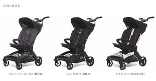 abc design take abc design takeoff 輕便型推車 變形金剛 限量特惠中 babycar 親子購物網