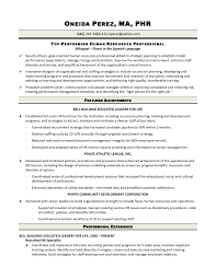Human Resource Resume Samples by Hr Generalist Sample Resume Gallery Creawizard Com