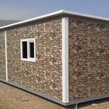 container houses movable houses wofeng metallic