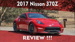 nissan 370z yellow limited edition 2017 nissan 370z review youtube