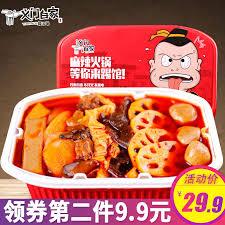 cuisine id馥 id馥d馗o cuisine 100 images id馥s d馗o cuisine 100 images id馥