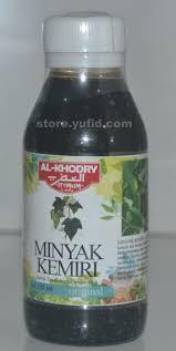 Minyak Kemiri Sei minyak kemiri premium alkhodry toko muslim menjual