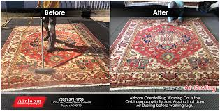 Washing Rug Air Dusting Before U0026 After Photos Airloom Oriental Rug Washing Co