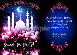 Walima Invitation Card Muslim Arabic Wedding Invitation Cards Adworks Pk
