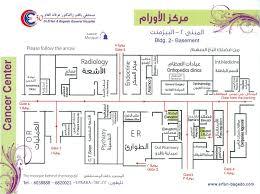 dr erfan and bagedo general hospital floor plan