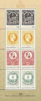 siege social mnh hungary 2017 150 years of hungarian st issuance m s mnh