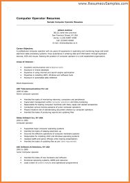 Resume Computer Skills Sample by Resume Examples Machinist Resume Samples Machinist Resume Samples