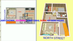 Vastu Floor Plans North Facing Vastu North Face House Map 16x25 2 3 Youtube