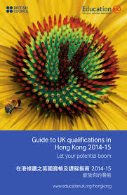 guide to uk qualification in hong kong 2014 15 by british council