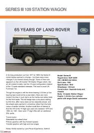 vintage land rover ad 1995 land rover discovery national geographic march 1995