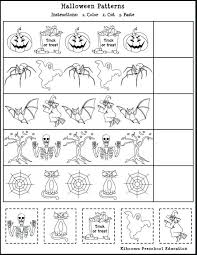 for graders printables activities middle