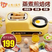 Cubs Toaster Usd 111 69 Small Bear Boiled Egg Machine Steamed Egg Dryer Home