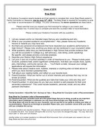Brag Sheet Template For Letter Of Recommendation Counselor Recommendation Packet