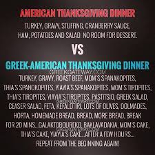 happy thanksgiving for our best what matters