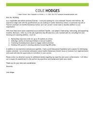 cover letter for resume in teaching