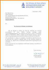 Experience Letter India experience letter format template best of 7 experience certificate