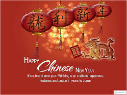 lunar new year photo cards wonderful new year card with background colors and