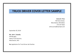 casual cover letter example should i submit a cover letter to
