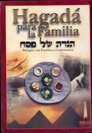 transliterated haggadah j levine books judaica hagada para la familia