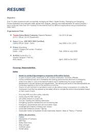 Sample Resume Profile Statement by Personal Profile Resume