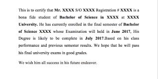 hope certificate template 2017 2018 university college