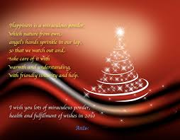 merry my friends wishes festival collections