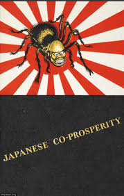 Meaning Of Japanese Flag Images Show How Britain U0027s Ministry Of Information Used Propaganda