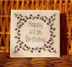 40th birthday card with purple flower border cross stitch kit no