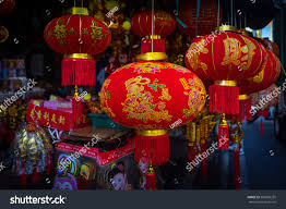 chinese new year home decorations yaowarat bangkok thailand 10 jan 2016 stock photo 360896255