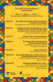 events u2013 education news