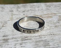 bible verse rings sterling silver ring psalm 23 4 hebrew bible verse ring ebay