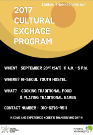 thanksgiving youth games apply now for u0027korean thanksgiving day u0027 party hi seoul youth hostel