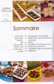 la cuisine algérienne cuisine lella gateaux sans cuisson مطبخ