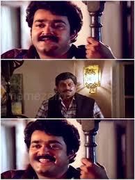 Create Troll Meme - chitram malayalam movie plain memes troll maker blank meme