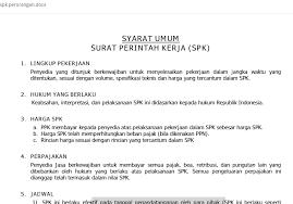 contoh surat perintah kerja sederhana kontrak penyedia