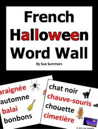 french halloween word wall by sue summers this word wall
