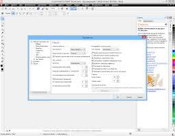 corel draw x6 rutor new rutor org coreldraw graphics suite x6 16 3 0 1114 sp3 2013
