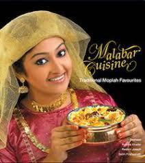 malabar cuisine malabar cuisine recipe books cooking receipe books pak vidhya