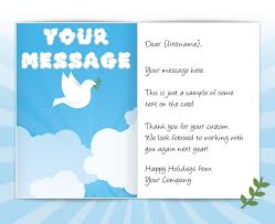 thank you ecards corporate thank you ecards