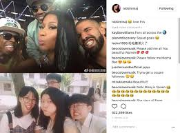 Nicki Minaj Meme - nicki minaj s gooey over epic lil wayne drake young money meme