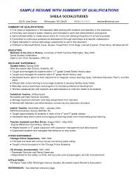 Sample Resume Summaries by Higher Education Resume Best Resume Collection