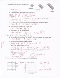 Partial Sums Worksheets Worksheet Arithmetic Sequence Worksheet Algebra 1 Fiercebad
