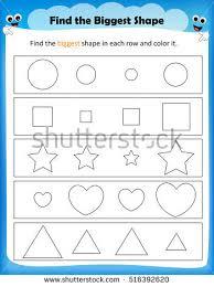 worksheet color smallest shape worksheet preschool stock vector