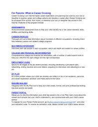 Career Cruising Resume Builder Student Career Cruising Overview