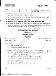 100 hindi grade 1 worksheets kendriya vidyalaya i i t